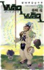 Waqwaq 3 Manga