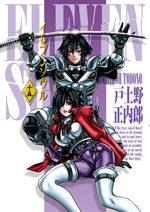 Eleven Soul 15 Manga