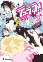 Durarara!! SH Light Novel 3 Manga