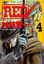RED - Kenichi Muraeda 4 Manga
