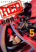 RED - Kenichi Muraeda 5 Manga