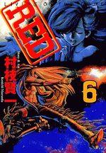 RED - Kenichi Muraeda 6 Manga