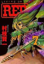 RED - Kenichi Muraeda 7 Manga
