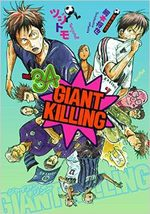 Giant Killing 34