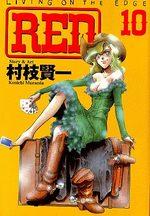 RED - Kenichi Muraeda 10 Manga