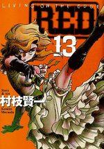 RED - Kenichi Muraeda 13 Manga
