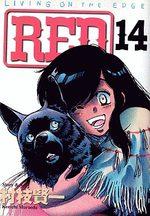 RED - Kenichi Muraeda 14 Manga