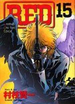 RED - Kenichi Muraeda 15 Manga