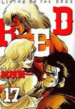 RED - Kenichi Muraeda 17 Manga