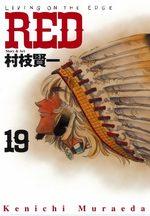 RED - Kenichi Muraeda 19 Manga
