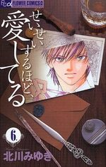 Seisei Suruhodo Aishiteru 6 Manga