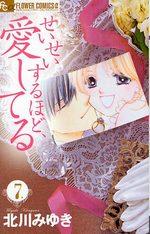 Seisei Suruhodo Aishiteru 7 Manga