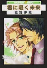 Whispers 1 Manga