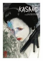 Kasane T.1 Manga