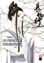 La princesse vagabonde # 5