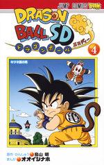Dragon Ball SD 4 Manga