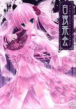 Tinkle Illustrations 2 - Byakuya-Chakai 1 Artbook