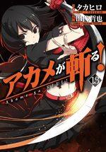 Red Eyes Sword - Akame ga Kill ! 13 Manga