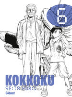 Kokkoku # 6