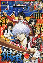 Weekly Shônen Jump 8