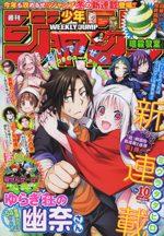 Weekly Shônen Jump 10