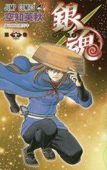 Gintama 62 Manga