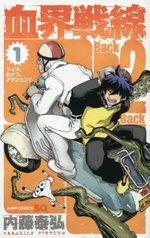 Kekkai Sensen - Back 2 Back 1 Manga