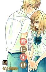 Sawako 23 Manga