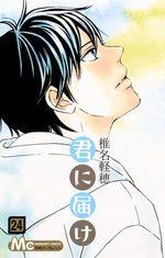 Sawako 24 Manga