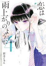 Après la pluie 4 Manga