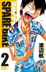 Yowamushi Pedal - Spare Bike 1