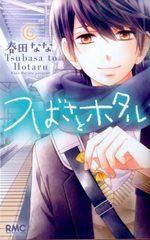 L'amour à l'excès 6 Manga