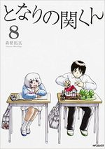 Séki mon voisin de classe 8 Manga