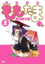 Senki Senki Momotama 2 Manga