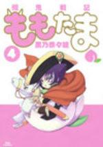 Senki Senki Momotama 4 Manga