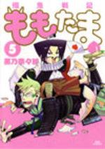 Senki Senki Momotama 5 Manga