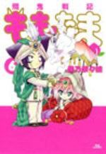 Senki Senki Momotama 6 Manga