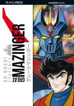 Great Mazinger 1 Manga