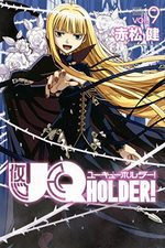 UQ Holder! 9 Manga