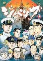 Zipang 43 Manga