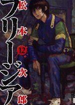 Freesia 12 Manga