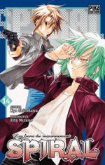 Spiral 14 Manga