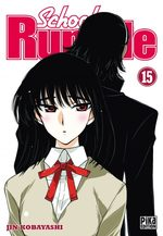 School Rumble # 15