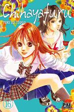 Chihayafuru 16 Manga