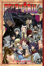 Fairy Tail 51