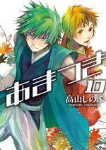Amatsuki 10 Manga