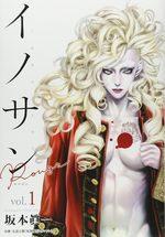 Innocent Rouge 1 Manga