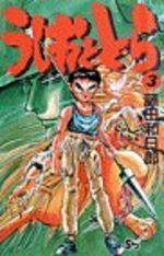 Ushio to Tora 3