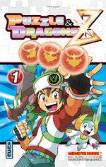 Puzzle & Dragons 1 Manga
