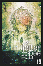 Letter Bee 19